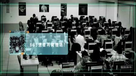 网络暴力可取吗? 先来看看5年前台湾的一部电影
