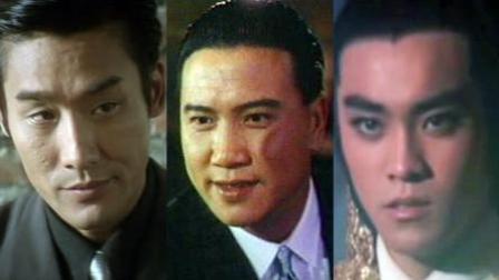 2018年过花甲的20位香港影星……远去了的黄金年代