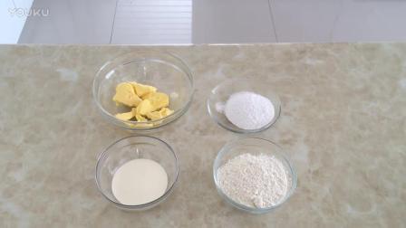 烘焙的网络教程 奶香曲奇饼干的制作方法pt0 手工面包烘焙视频教程