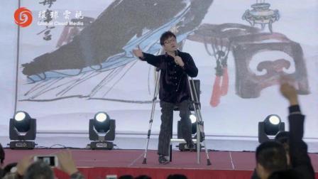 歌手李琛: 《梦想的力量》(1)
