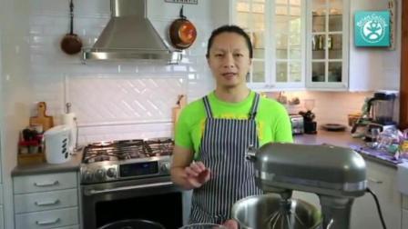 烘焙学校 最简单的烤箱面包做法 蛋糕的制作过程视频