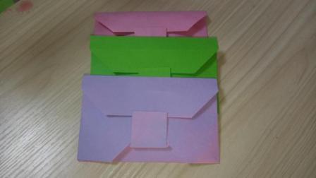 手工折纸 儿童折纸 折纸大全 折纸教程 如何折一个钱包