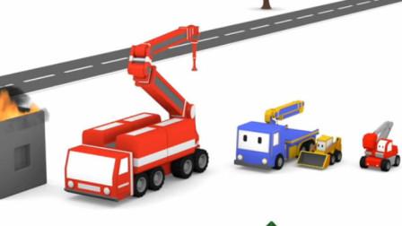 儿童工程车动漫 迷你挖掘机起重机推土机组建洗车场和消防车