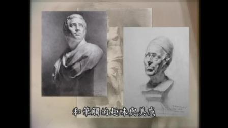 素描头像人物面部素描入门教程, 儿童素描入门鸡蛋, 色彩教程素材网零基础学素描视频