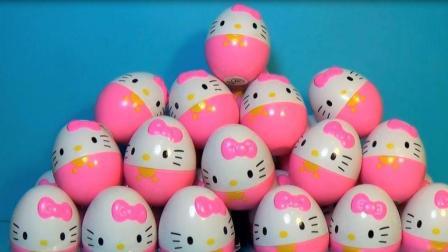 30个奇趣蛋拆出不同的猫咪玩具