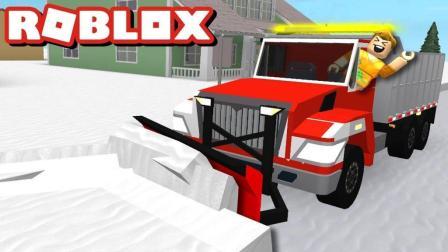 【Roblox铲雪大作战】体验铲雪车滑雪艇! 新地图冰河世纪! 小格解说 乐高小游戏