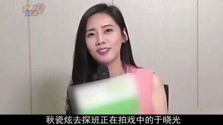 韩星嘲讽秋瓷炫嫁中国变得大手大脚 秋瓷炫的回答给国人长脸了_