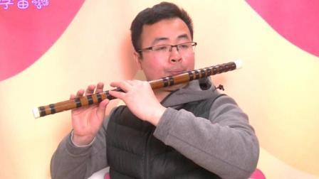 《牧羊曲》笛子教学吹奏示范 竹笛初学入门