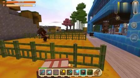 迷你世界 : 蜂蜜跑酷大赛, 星星在终点藏了一个神秘礼物