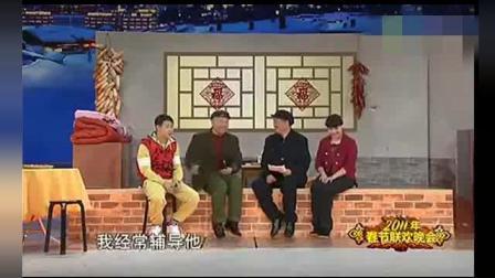 赵本山、刘能、小沈阳小品《同桌的你》!