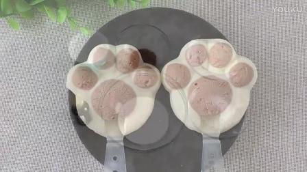 烘焙燕窝月饼做法视频教程 小熊掌雪糕的制作方法bb0 烘焙做法视频教程全集
