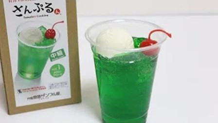 【喵博搬运】【日本食玩-不可食】苹果味夏日清凉饮料 (๑•́ ₃•̀๑٥)