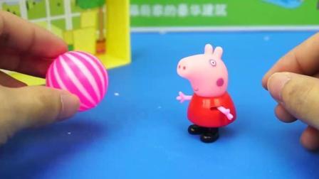 小豬佩奇的快樂樂園過家家玩具