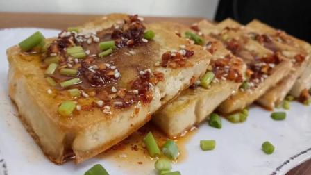 豆腐最好吃的做法, 不煮不炒不炖, 简单美味, 吃一口就上瘾