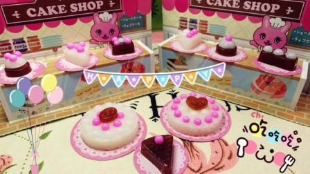日本食玩 之迷你果冻派对蛋糕 小伶玩具 朵拉游戏