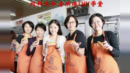 刘科元西点蛋糕烘焙学校 学生作品展示