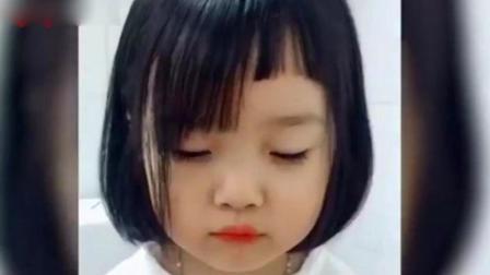 不小心剪坏女儿刘海 原来只要颜值高 发型没影响啊