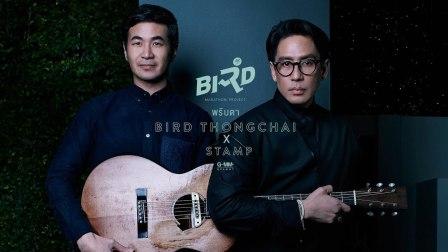 【泰正点】泰国常青树天王Bird Feat.Stamp《眨眼间》中字MV