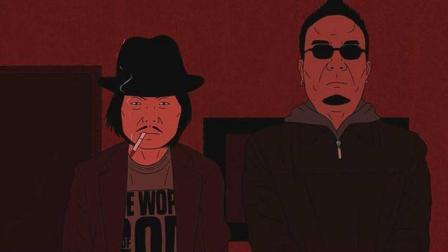 """被誉为中国""""第一部黑色动画长片""""《刺痛我》, 压抑中刺痛你我"""