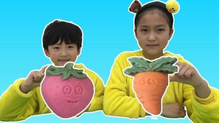 一起用巧克力DIY胡萝卜和草莓吧! 苏菲娅玩具