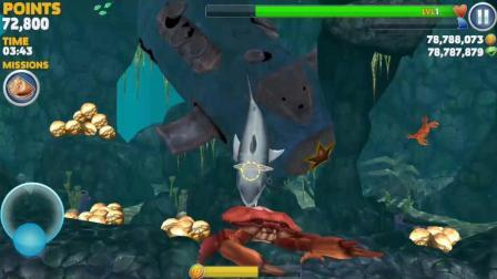 饥饿鲨进化: 进化后的巨齿鲨会很恐怖吗, 打起大螃蟹来会怎样?