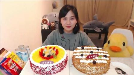 大胃王密子君(2个大蛋糕)祝最近过生日的朋友生日快乐!
