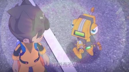 斗龙战士第五季: 乌鸦龙能从黑亡龙那里找回阿迪吗?