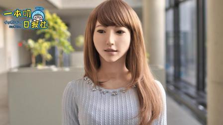 日本用23岁美女机器人当新闻主播, 人工智能又要取代一个工作