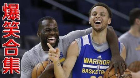笑到肚子疼!篮球场上那些作死的失误合集
