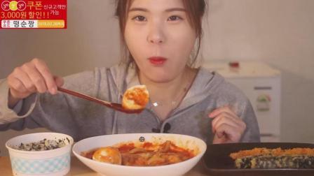 韩国豪放派吃播donkey妹妹吃芝士炒年糕、炸什锦、紫菜饭