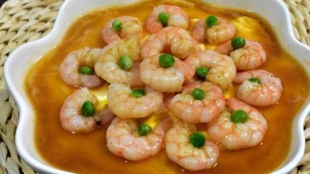 虾仁最好吃的做法, 不用炒不用煮, 好看好吃好做, 一上桌就抢光
