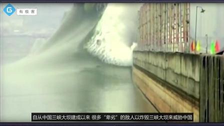 一直叫嚣炸毁中国三峡大坝, 日本有这个能力吗