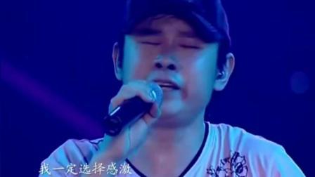 刀郎现场演唱会深情歌唱, 把自己都唱哭了, 十分心疼