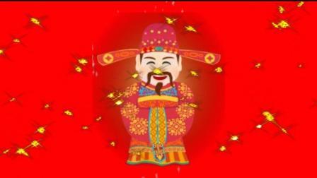 河南省漯河市新兴曲剧团给您拜年啦!