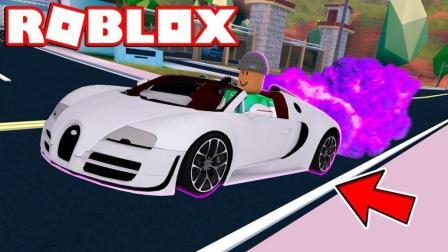 【Roblox GTA汽车模拟器】极品飞车喷气引擎! 体验速度与激情! 小格解说 乐高小游戏