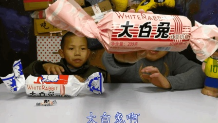 """试吃巨型""""大白兔奶糖"""", 打开才发现并没有很大"""