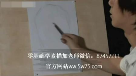 怎么学习素描 铅笔画动漫人物教程 素描头像照片