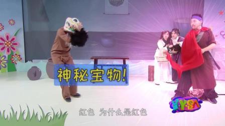 第17集 年 南极 笼中鸟DIY  名画印象派日出