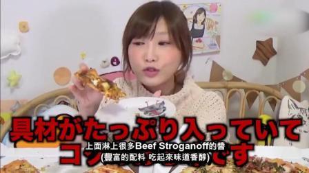 日本大胃王木下佑香挑战2个披萨王! 这大披萨够一人吃7天了!