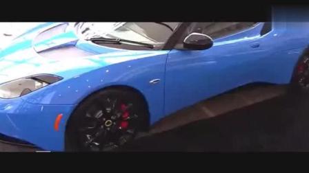 超跑里的蓝色绅士 路特斯Evora-S! 采用了3.5T发动机, 满足了跑车的需求。