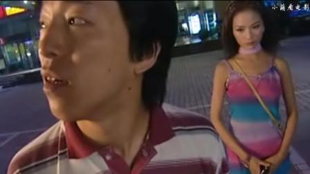 黄渤最早电影《上车走吧》演的真好, 打工的心酸演绎出来了
