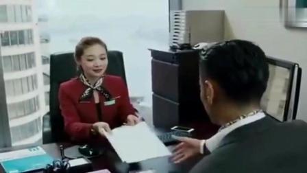 银行柜台美女服务员套路富二代大叔手机号码, 这也太心机了