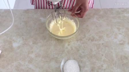 八猴3烘焙教程 手指饼干的制作方法dv0 君之烘焙肉松面包视频教程
