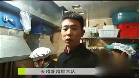 山东菜煎饼人气旺 家族作坊纯手工 《美食地图 2014》 20141115
