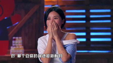 单亲妈妈厨艺获赞 谢霆锋试吃蛋糕 《锋味》 20171209