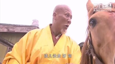 小和尚想偷吃祖师爷的人参果, 祖师爷却很喜欢他