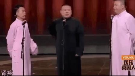 岳云鹏、郭麒麟同台相互吹牛, 师傅郭德纲都开始坐立不安了!