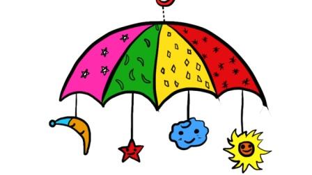 雨伞、星星、月亮、太阳简笔画丨教小朋友画儿童房装饰品, 亲子互动涂鸦, 育儿绘画教程视频