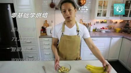 法式烘焙 烘焙网站哪个好啊 千层榴莲蛋糕的做法