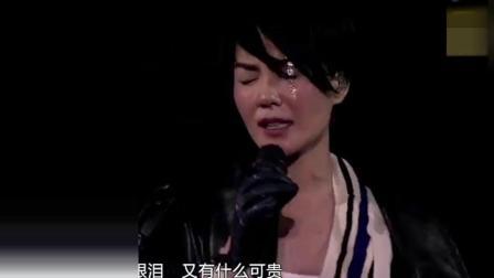 王菲演唱会《色诫》, 气场强大, 不愧是天后, 很喜欢的一首歌